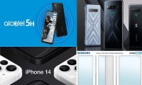Latest Smartphone News Updates of the Day (Tuesday, September 21, 2021)