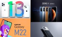 Latest Smartphone News Updates of the Day (Tuesday, September 14, 2021)