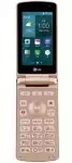 LG Smart Folder X100S